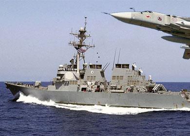 USS DESTRUCTOR VENCIDO EN MAR NEGRO